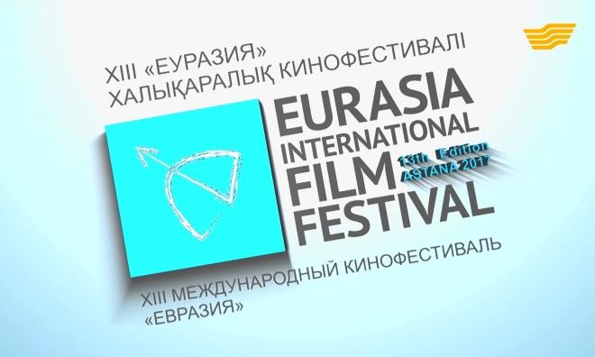 """XIII """"Еуразия"""" халықаралық кинофестивалі"""