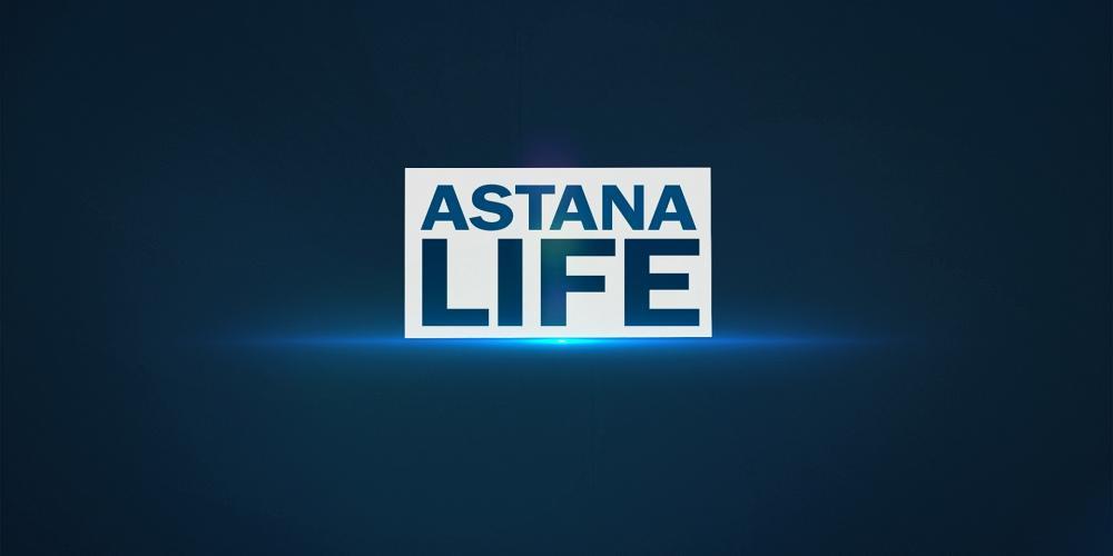 «Astana life» тележурналы