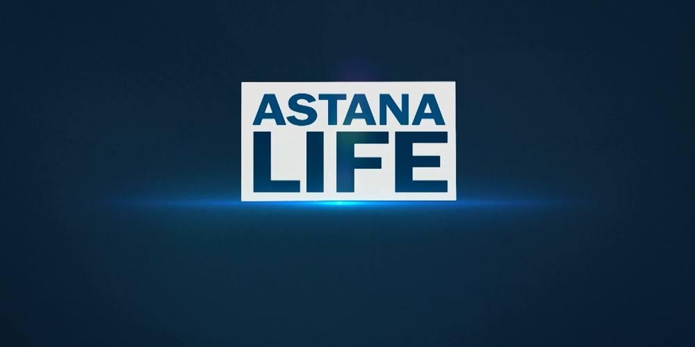 Тележурнал «Astana life»