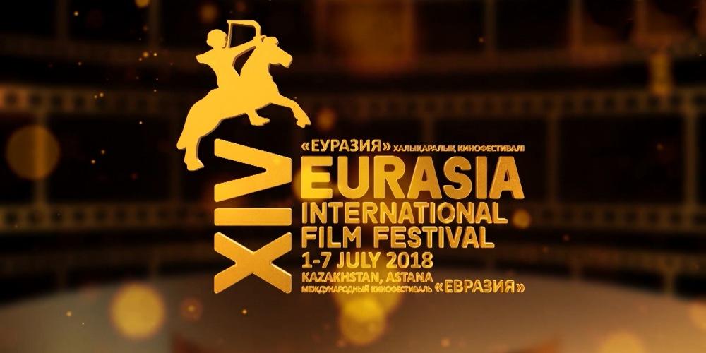 Күнделік. «Халықаралық «Еуразия» кинофестивалі»