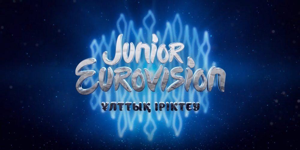 «Junior Eurovision 2018» күнделіктер