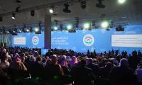 Ресейде Сирия ұлттық диалогының конгресі өтіп жатыр