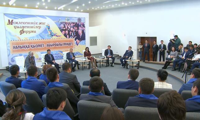 Көкшетауда жас мемлекеттік қызметшілердің аймақаралық форумы өтті