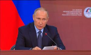 Президент РФ отметил роль Астаны в процессе урегулирования конфликта в Сирии