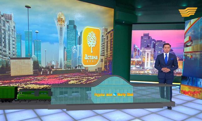 Астана өзінің 19 жылдық мерейтойына үлкен дайындықпен жетті