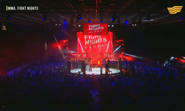 Международный турнир по ММА. FIGHT NIGHTS GLOBAL 69