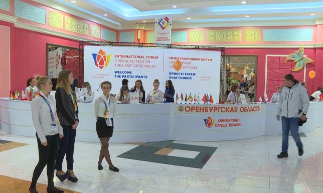 На форуме «Оренбуржье - сердце Евразии» бизнесмены Актобе стали лучшими в конкурсе «Бизнес-класс»