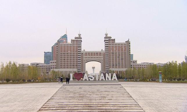 Астанада 12 елдің салалық министрлері бас қосады