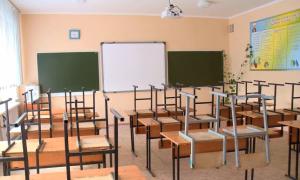 29 қаңтарда Астанада I-ауысымның 0-4 сынып оқушыларына сабақ болмайды