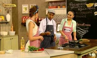 «Магия кухни». Гость: шеф-повар заведений Coffeeroom & Trattoria Марат Жанатаев
