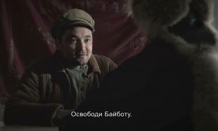 «Ақылдың кілті. Өмірдастан» 2 серия