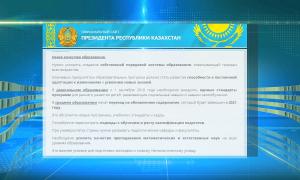 Свыше 530 тысяч казахстанцев стали участниками Программы развития продуктивной занятости