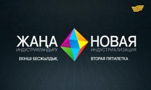 Телемост: «Отчет Правительства о работе по реализации ГПФИИР»