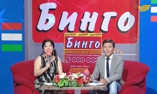«ТВ Бинго» 10.07.2016