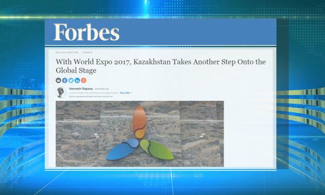 Әлемнің ақпарат құралдары EXPO көрмесінің маңыздылығы туралы мақалалар жариялады