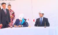 Японско-казахстанский завод заработал в Алматинской области