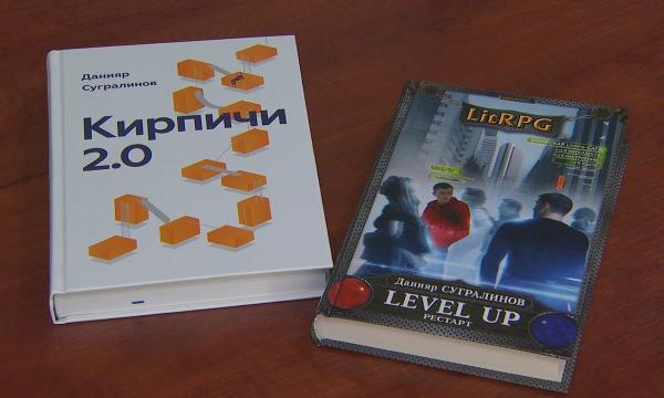 Книга писателя из Казахстана выходит в США
