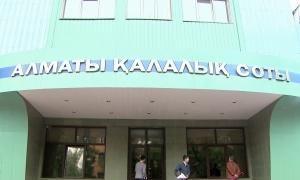 В Алматы осуждена мошенница, обманувшая горожан на 26 миллионов тенге