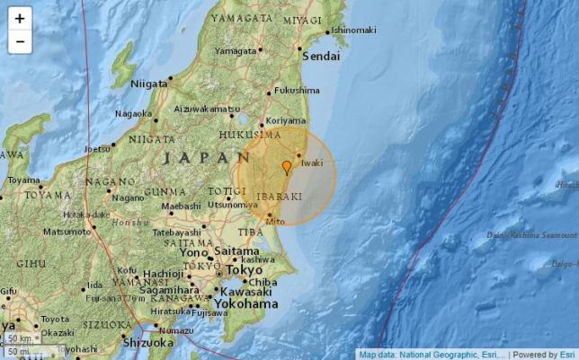 Токио мен Фукусима қалаларында қуатты жер сілкінісі сезілді