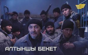 «Хабар» арнасынан 21 қашқынды жалғыз тоқтатқан бүгінгінің батыры туралы фильм көрсетіледі