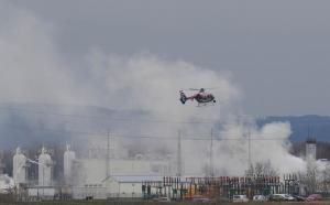 Австрияның газ тарату орталығында жарылыс болды