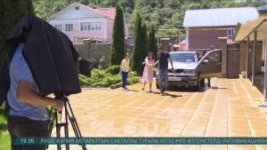 В Алматы проходят съемки сериала «Шиповник на обочине»
