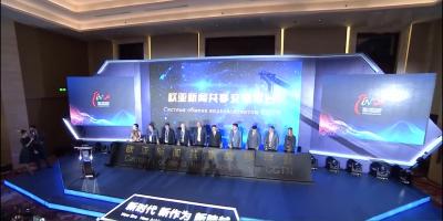 Агентство «Хабар» принимает участие в международном форуме телевизионного сотрудничества