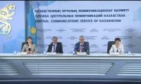 Концепцию развития казахстанского кинематографа примут до конца текущего года