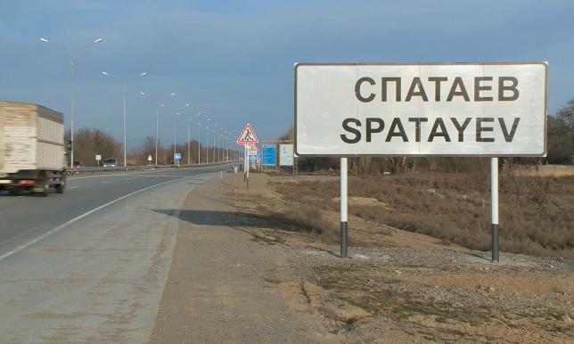 Сыпатаев ауылына қараша айынан бастап таза ауыз су беріледі