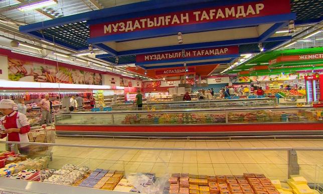 В Миннацэкономики назвали причины удорожания продуктов