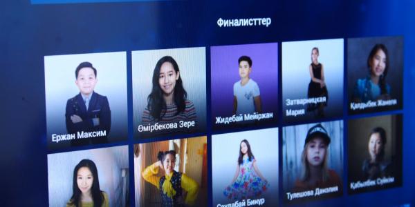 «Junior Eurovision 2018» күнделіктер. 1-шығарылым