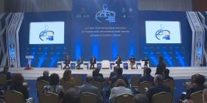 Астана экономикалық форумында 500 спикер болады
