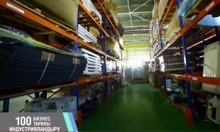 «100 бизнес тарихы». «Тұлпар-Тальго» жолаушылар вагондарын құрастыру зауыты