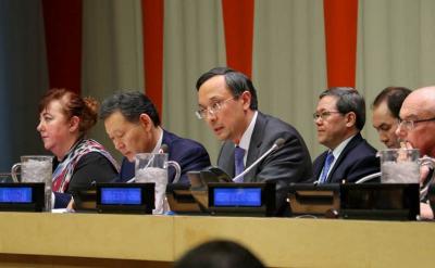 Казахстан презентовал в ООН инициированный Н.Назарбаевым проект Кодекса