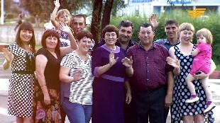 «Мерейлі отбасы». Ғанеевтер, Павлодар облысы