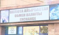Эксперт высказался о колебаниях курсов валют