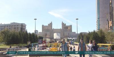 Для туристов из России разработали тур выходного дня