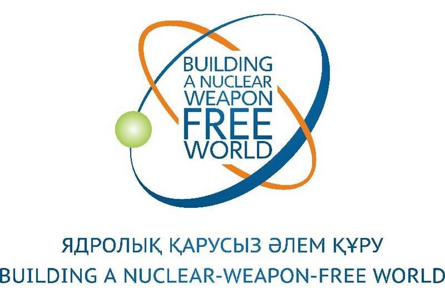 В Астане состоится международная конференция «Построение мира без ядерного оружия»