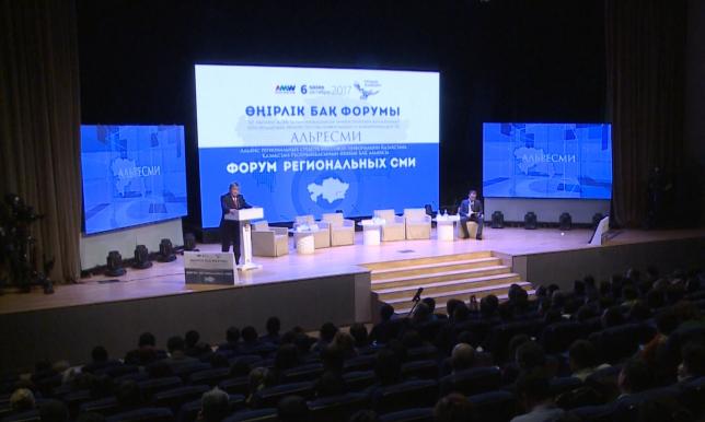 Д.Абаев призвал работников масс-медиа постоянно повышать свой профессионализм