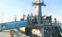 Қазақстанның әскери теңіз күштері «Маңғыстау» зымыранды-артиллериялық кемесімен толықты