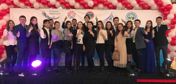 Победителя конкурса «Тәуелсіздіктің арқасы» наградили в столице