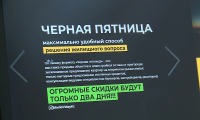 Организатора «черной пятницы» на рынке недвижимости вызвали в прокуратуру