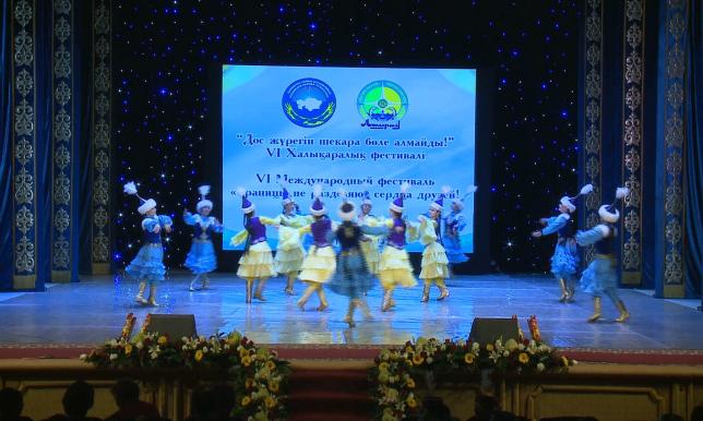 Жители Атырау окунулись в культурные традиции представителей разных стран