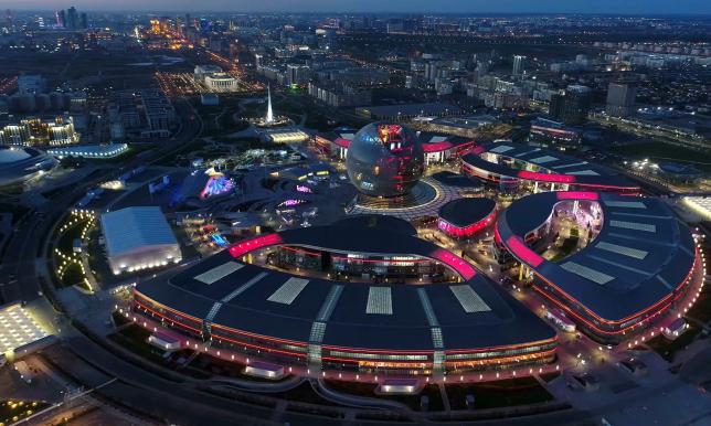 Эксперты обсудят влияние технологий ЭКСПО на экономику Казахстана