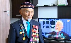 Ветеран ВОВ Шарип Рахымжаров: пусть небо наше всегда будет чистым, а люди счастливыми