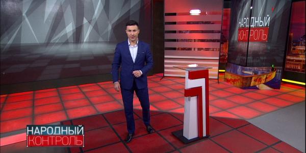 «Народный контроль». Страшная трагедия в Кемерово