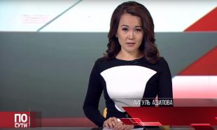 «По сути». Международный финансовый центр «Астана»