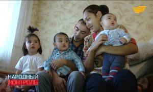 «Народный контроль». Почему маленькому жителю Павлодарской обл-и врачи отказываются оформлять документы на инвалидность. Как деньги поссорили бизнеспартнеров