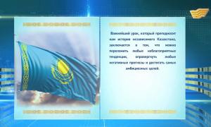 Нурсултан Назарбаев: Можно достигать самых амбициозных целей