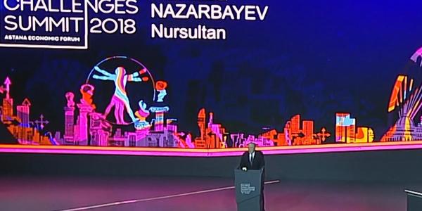 5 мегатрендов в мировой экономике озвучил Нурсултан Назарбаев